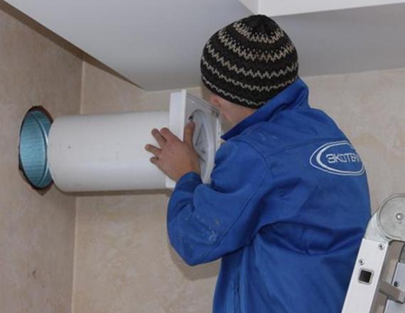 Обслуживание систем вентиляции в Челябинске